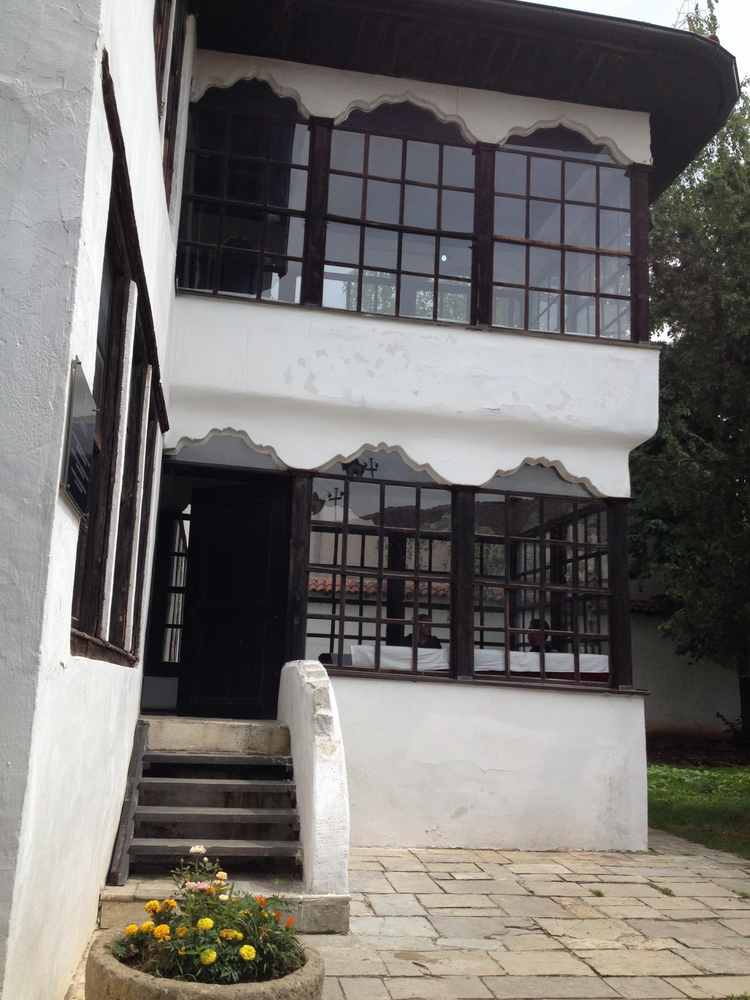 Ethnological Museum